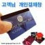 http://gagugallup.co.kr/up/product/33264/m_1585115570.jpg