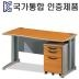 https://gagugallup.co.kr/up/product/20141/gd240_c80264_Y-1.jpg