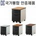 https://gagugallup.co.kr/up/product/22048/gd240_c40482_A-A-dreaw.jpg